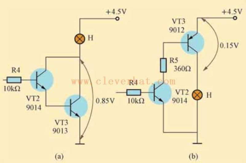 VT2、VT3构成的功率放大电路