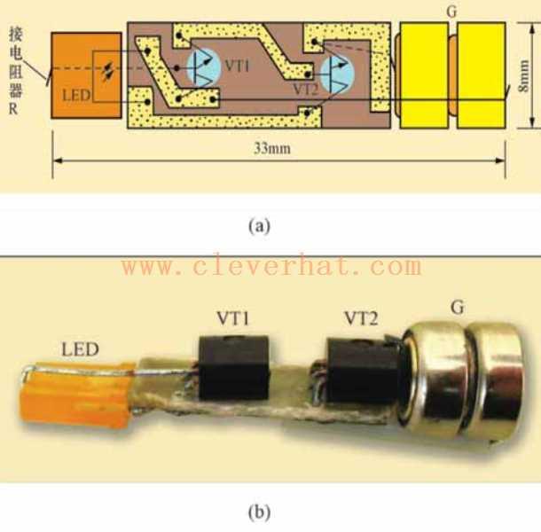 多功能测电笔印制电路板接线图