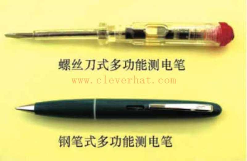 多功能测电笔实物外形图
