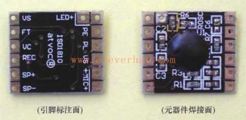 ISDl810M型超薄语音录放模块