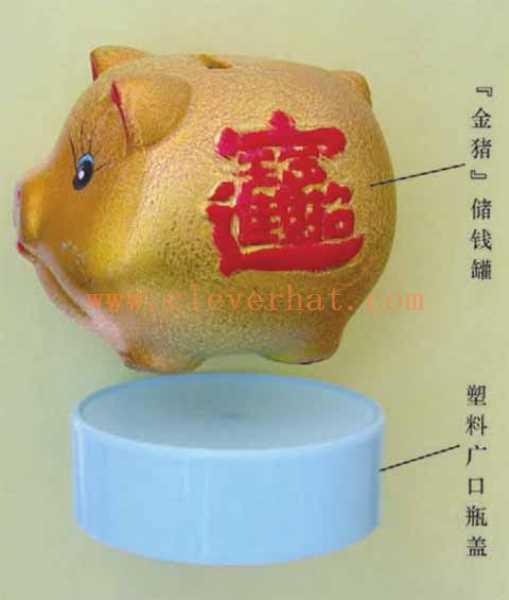 """配套的""""金猪""""储钱罐及其塑料底座"""